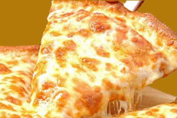 """Пицца """"Сырная Макси"""" Ø25"""